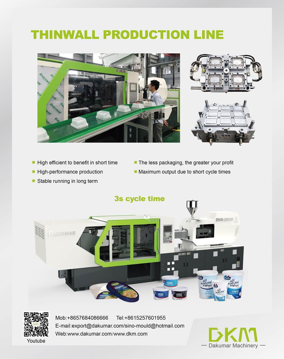 DKM High Speed Molding Machine