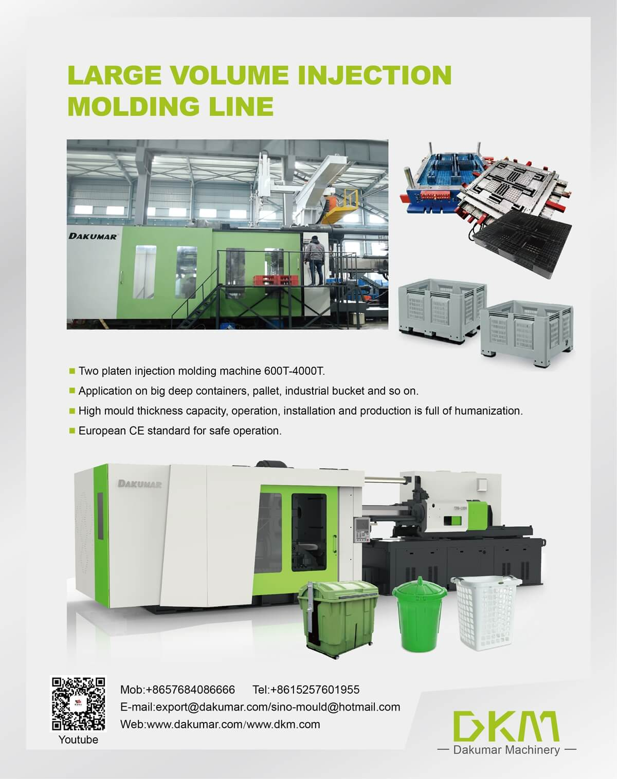 DKM large injection machine