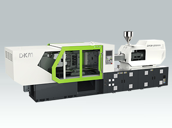 Plastic Injection Molding Machine|Plastic Molding Machine