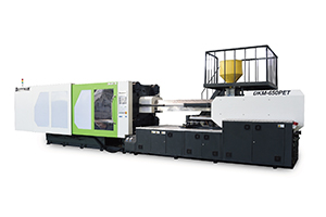 PET Prefrom Injection Molding Machine