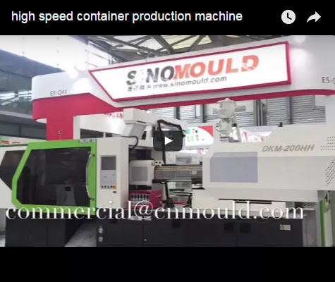 high speed container production machine