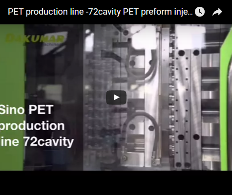 PET production line -72cavity PET preform injection mould