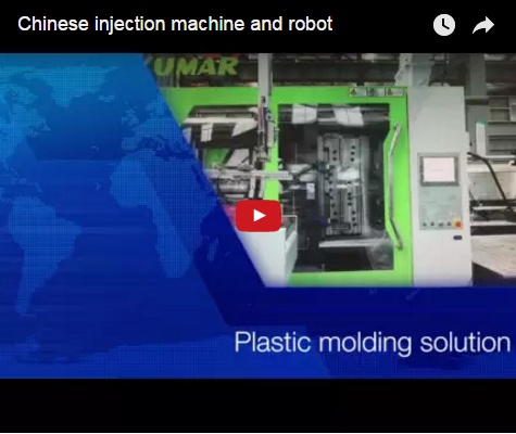 Chinese injection machine and robot