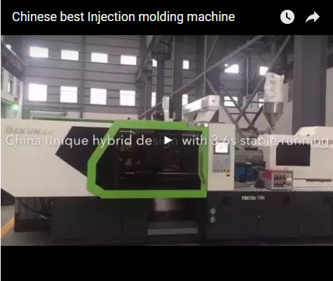 Chinese best Injection molding machine