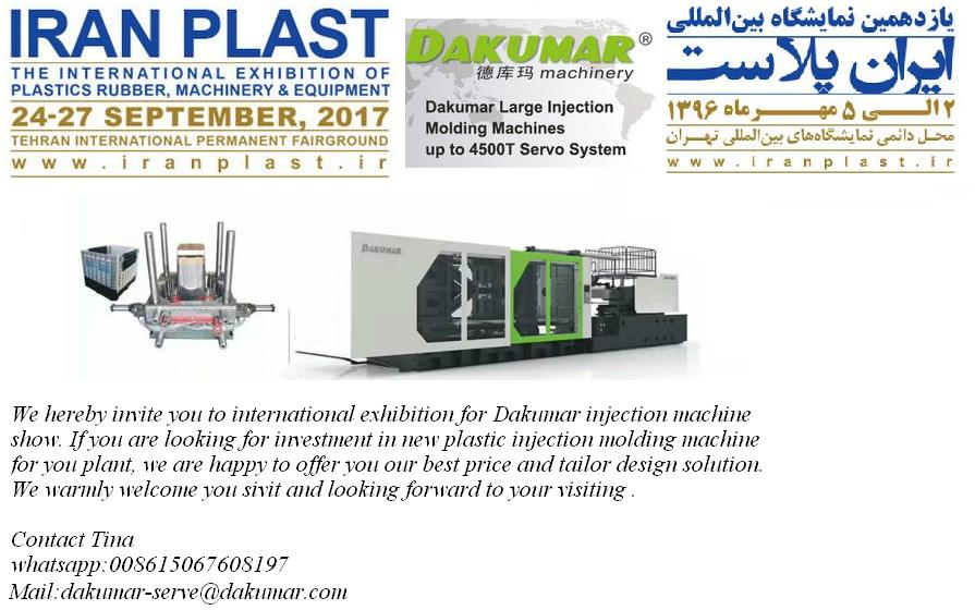 Iran plast injection machine